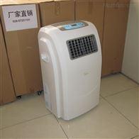 ZX-B100医用空气消毒机,移动式医用空气消毒机