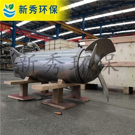 加药 搅拌机 铸件式潜水搅拌器厂家供货