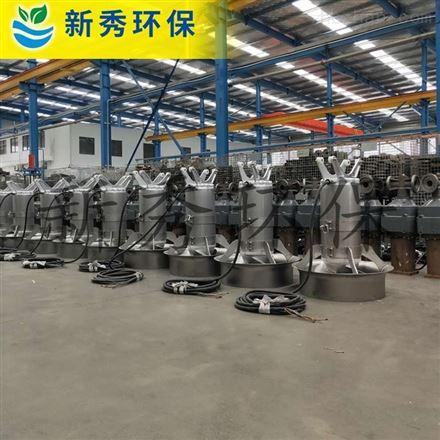 不锈钢推进式 搅拌器 厂家整体供货搅拌机