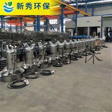 液体 搅拌机 调节池潜水推流搅拌器厂家供货