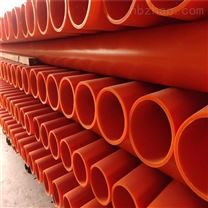 平顶山cpvc电缆保护管生产厂家