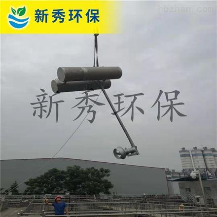 调理池 搅拌机 高速潜水搅拌推进器厂家供货