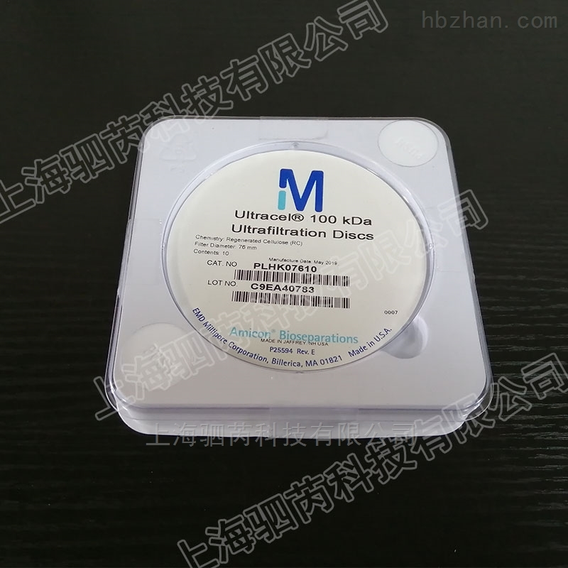 默克密理博100KD再生纤维素超滤膜