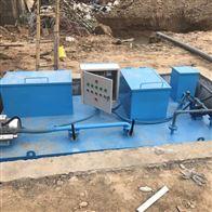 wsz-ao山东地埋式生活污水处理设备成套