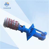 朴厚泵业生产 sp液下渣浆泵