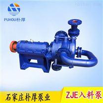 朴厚泵业现货 ZJE压滤机专用泵