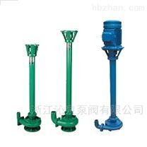 沁泉  NL型单级单吸立式离心污水泥浆泵