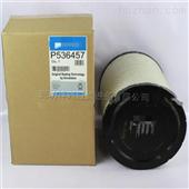 供应P536457空气滤清器P536457特价销售