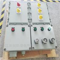 bxx-油田专用防爆检修插座箱