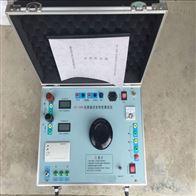 互感器伏安特性测试仪承试类