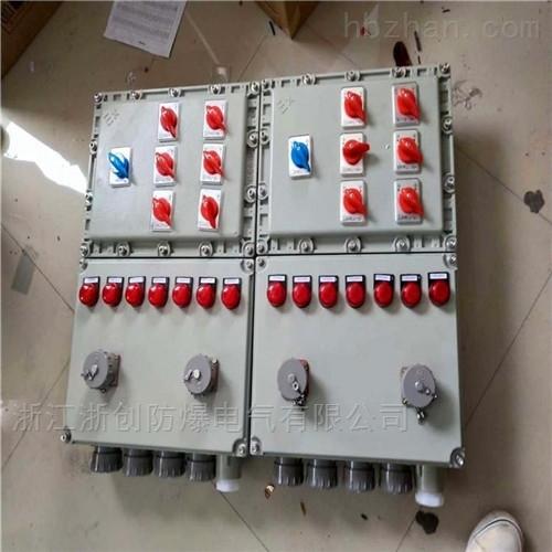 煤场防爆检修插座箱