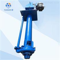 朴厚泵业现货 ZJL液下渣浆泵直供