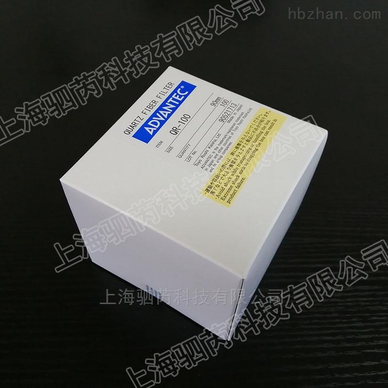 日本ADVANTEC石英纤维滤纸90mm直径