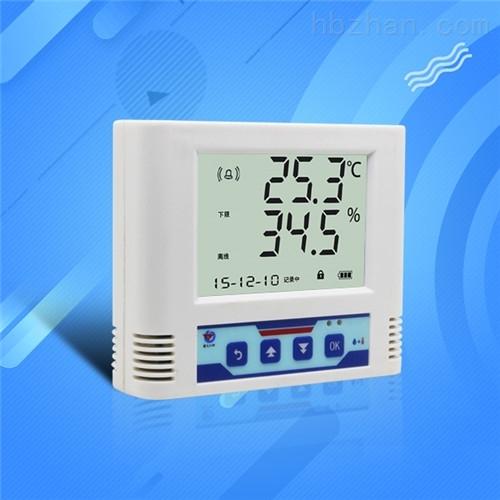 温湿度变送记录仪RS485内置电池