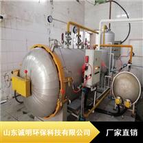 生豬處理設備  濕化機  廠家供應