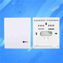 壁挂温湿度变送器RS485