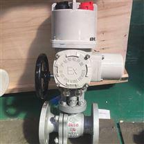 Q941F-10C DN100智能調節型電動球閥