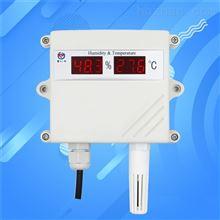 壁挂数码管王字壳温湿度传感器