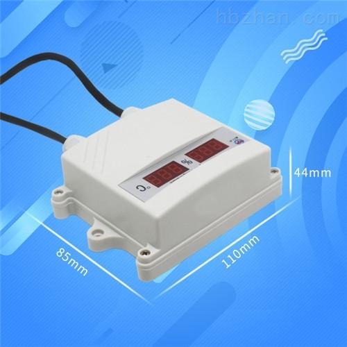 温湿度传感器数码管显示