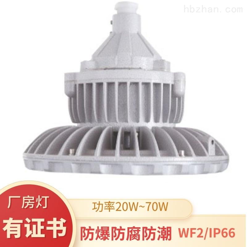 LED防爆灯KHD126防潮防腐中海油吊杆式壁灯