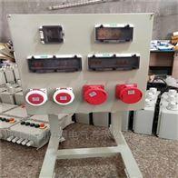 bxx-移动式防爆检修电源插座箱