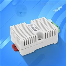 温湿度传感器变送器modbus工业高精度监测