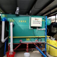 HS-03广东溶气气浮机屠宰厂污水处理设备厂家