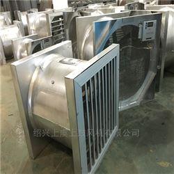 HDF-3F/ZSG-4285m³/h-550wHDF/stf 不锈钢智能大棚变电站药厂温控风机