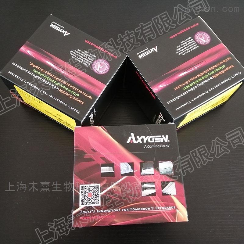 Axygen 0.2ml PCR八排单管