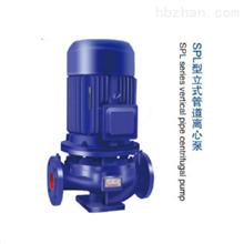 SPL立式管道离心泵