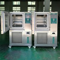 80L不锈钢可程式恒温恒湿试验箱武汉生产