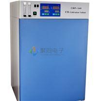 北京二氧化碳培养箱HH.CHP-01远红外探头