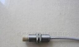 SZCB-03N反转霍尔转速传感器