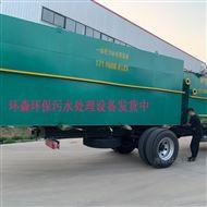 HS-01地埋式洗滌汙水處理設備介紹