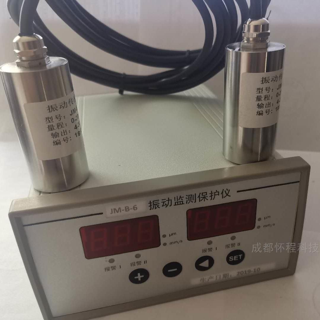 SZMB-1供应磁电转速传感器