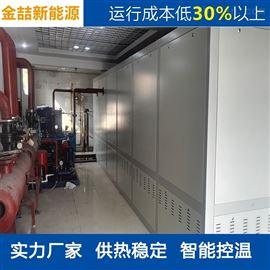 固体蓄热电锅炉热水机组