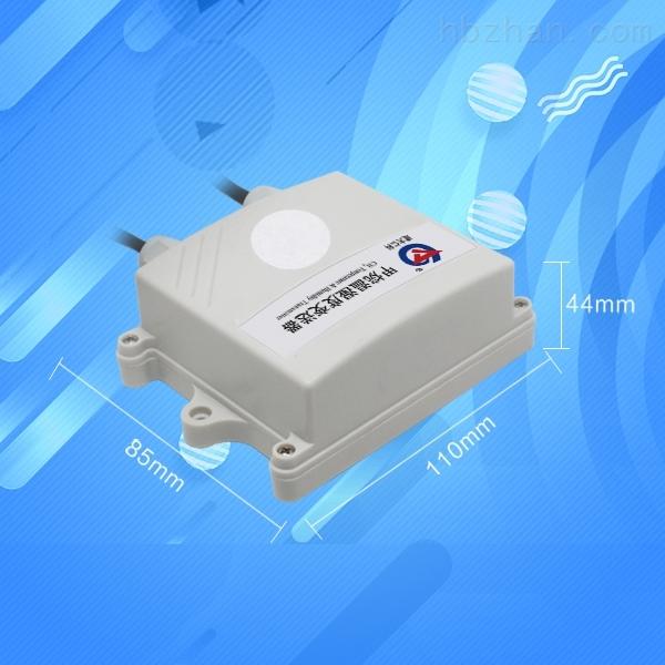 甲烷传感器气体浓度检测