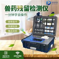 JD-SY兽药检测仪