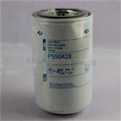 供应P550428柴油滤芯P550428做工精细