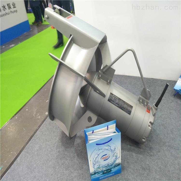 潜水搅拌器选型