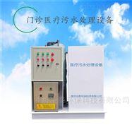 ZT309饮用水缓释杀菌消毒器