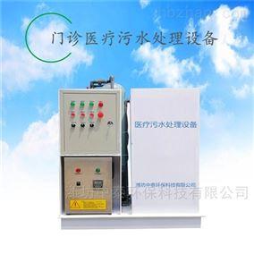 ZT309缓释消毒器