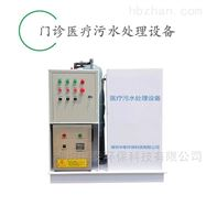 hb14缓释消毒器设备特点