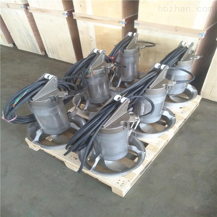 qjb潛水攪拌器