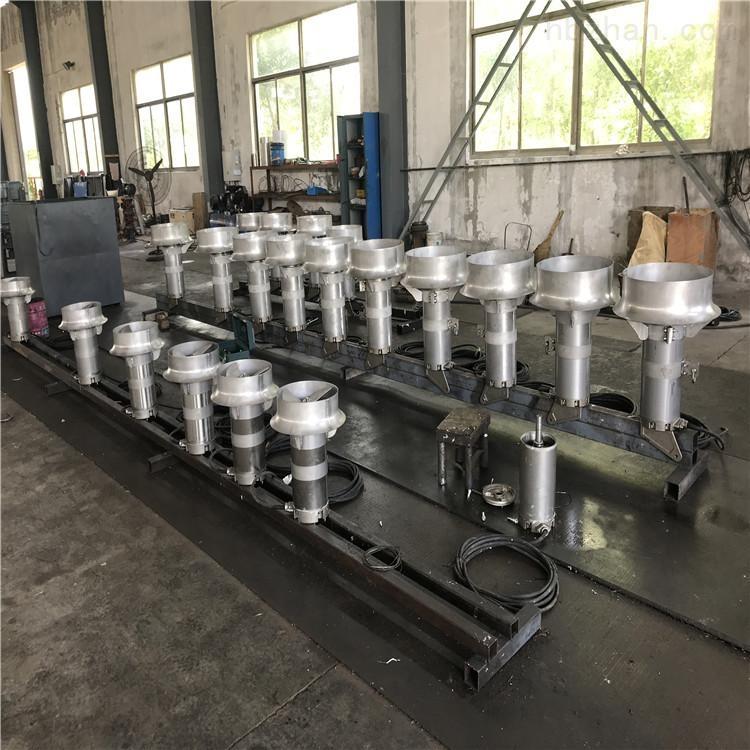 南京潜水搅拌机厂家