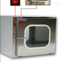 不锈钢标准传递窗
