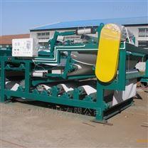 山东潍坊万泽盛世污泥处理设备带式压滤机
