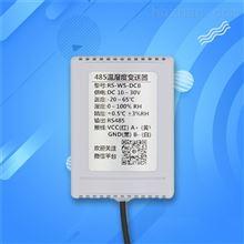温湿度检测仪RS485变送器