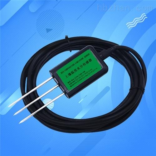 模拟量型土壤温湿度传感器