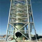 新型玻璃钢烟囱保护架